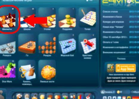 igrat-v-shahmaty-onlajn-s-realnymi-ljudmi_1.jpg