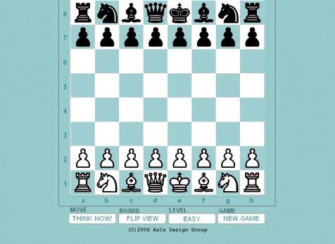 Играть в шахматы с компьютером онлайн бесплатно
