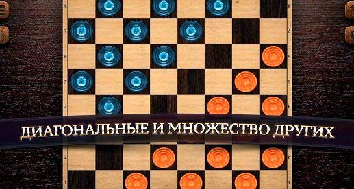 igrat-v-shashki-mezhdunarodnye-s-kompjuterom_1.jpg