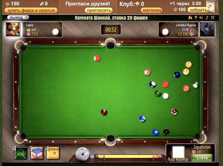 igry-biljard-onlajn-igrat-besplatno-bez_1.jpg