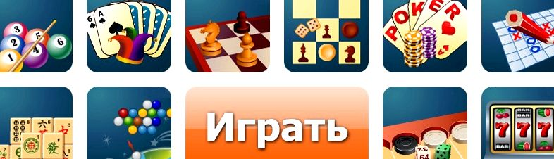 igry-onlajn-besplatno-poker_1.jpg