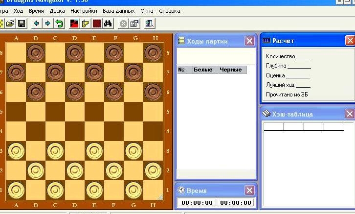 Игры шашки скачать бесплатно на компьютер