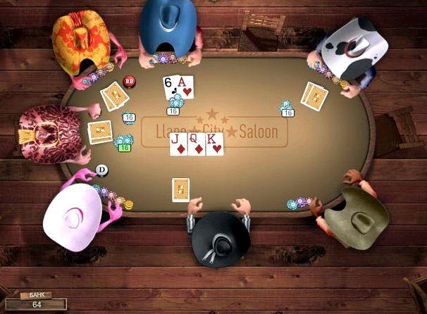 Игры в покер бесплатно без регистрации