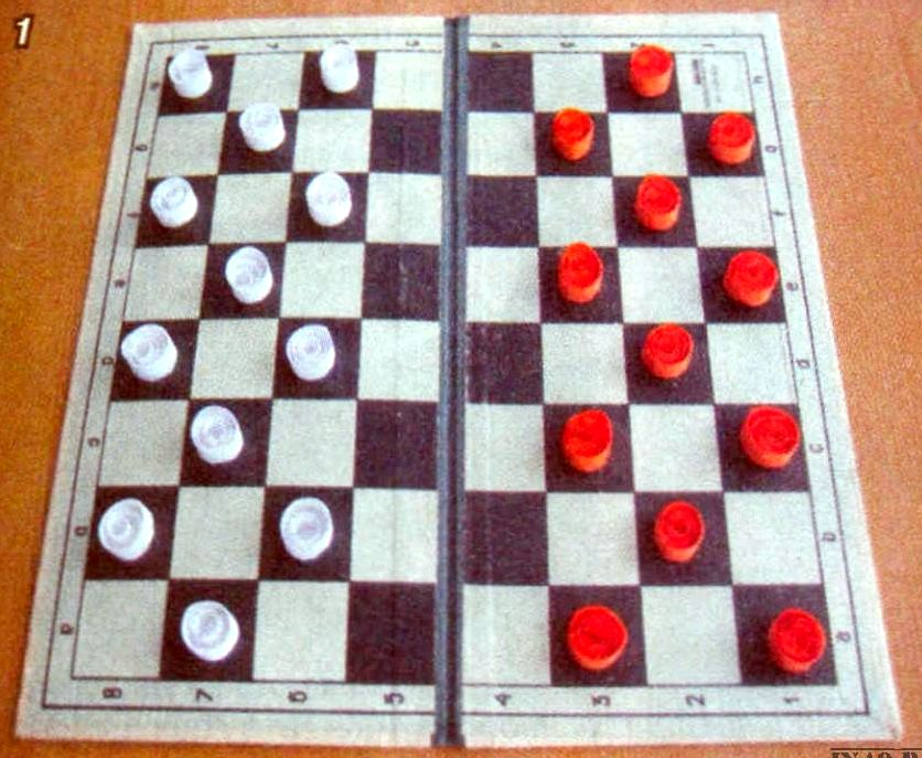 Как сделать шашки