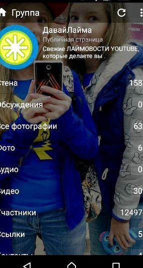 kamen-nozhnicy-bumaga-vykrutasy_1.jpg