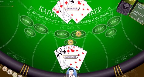 karibskij-poker_1.jpg