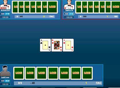 kartochnaja-igra-1000-pravila_1.jpg