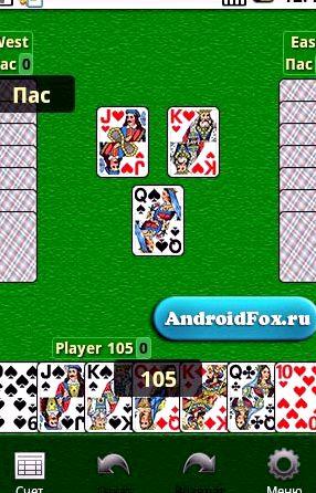 Карточная игра 1000 скачать бесплатно на телефон