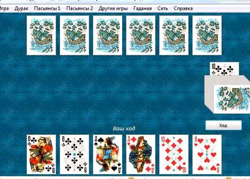 kartochnaja-igra-durak-skachat-besplatno-na_1.jpg