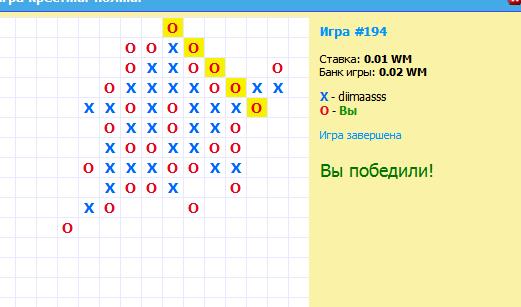 krestiki-noliki-15-na-15-kak-vyigrat_1.png