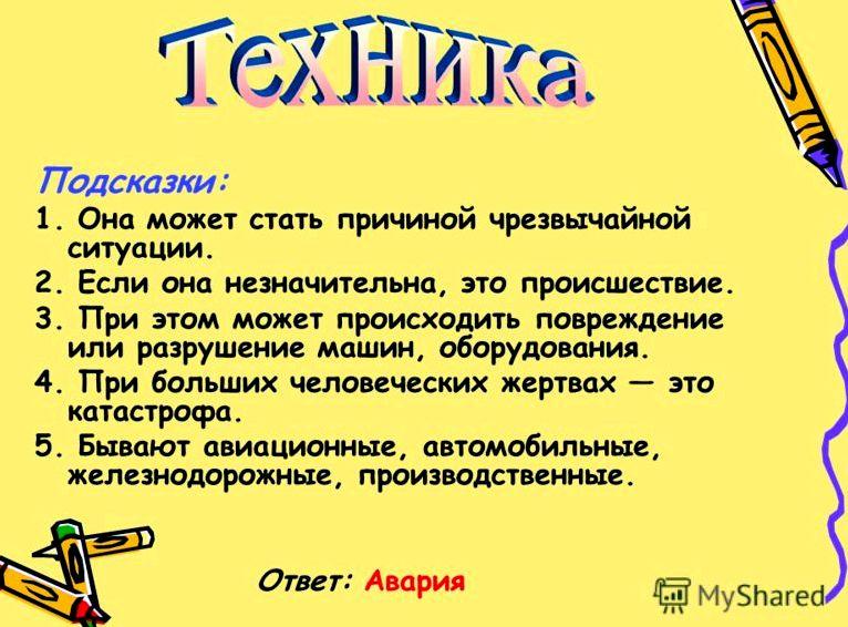 krestiki-noliki-igrat-na-1-cheloveka_1.jpg