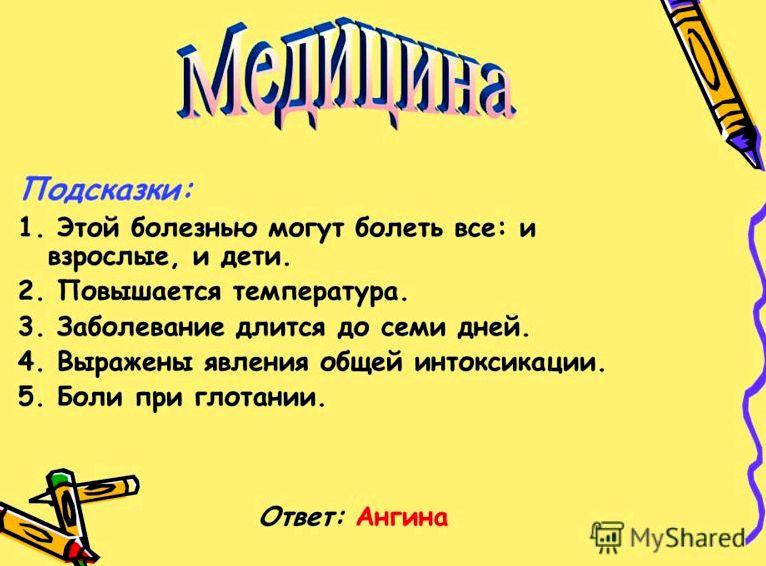 krestiki-noliki-na-1-cheloveka_1.jpg
