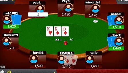 mobilnyj-poker-klub-skachat-besplatno_1.jpg