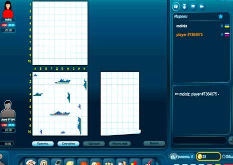 morskoj-boj-igrat-na-dvoih_1.jpeg