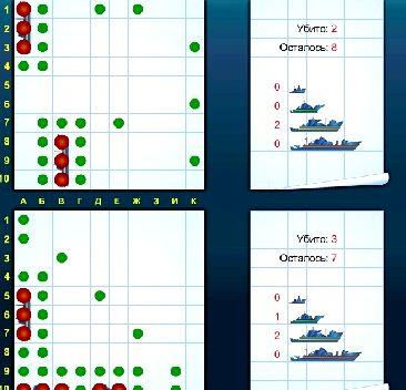 morskoj-boj-igrat-onlajn-s-drugom_1.jpg