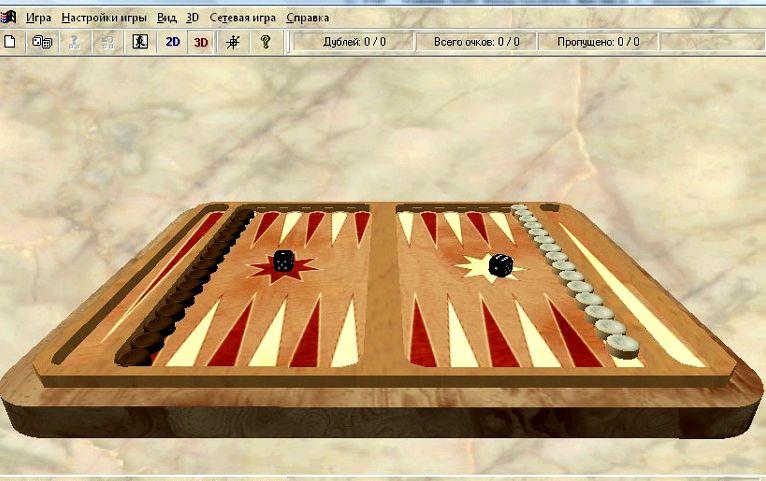 nardy-6-1-skachat-na-kompjuter_1.jpg