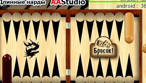 nardy-dlinnye-onlajn-igrat-besplatno-i-bez_1.jpg