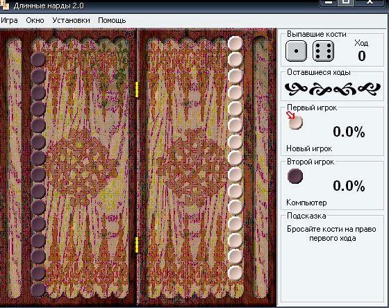 nardy-dlinnye-registracija_1.jpg