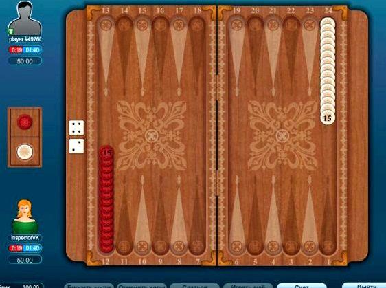 Нарды играть 2 игрока