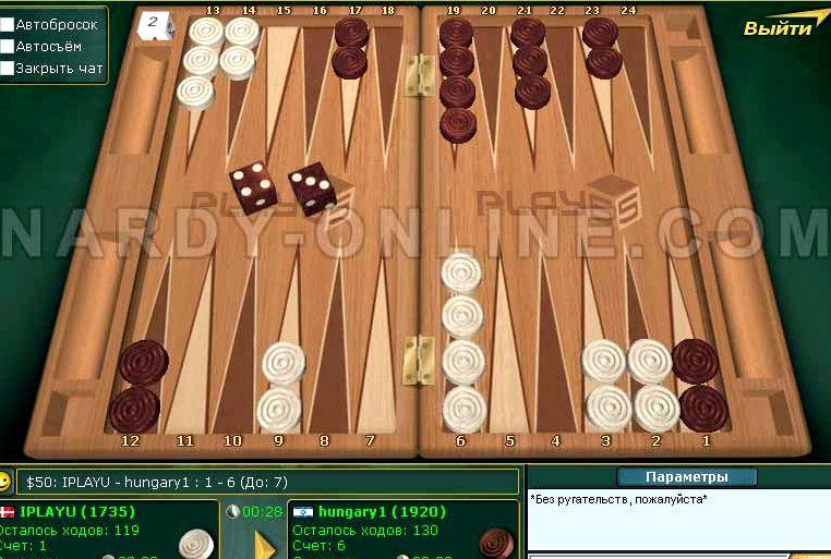 Покер на костях играть онлайн бесплатно без регистрации с компьютером игровые автоматы казахстан актау
