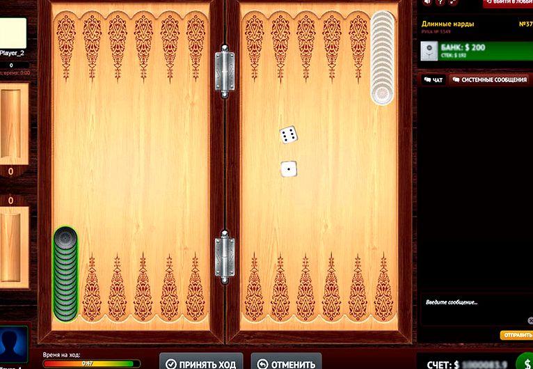 nardy-onlajn-igrat-s-kompjuterom-dlinnye_1.jpg