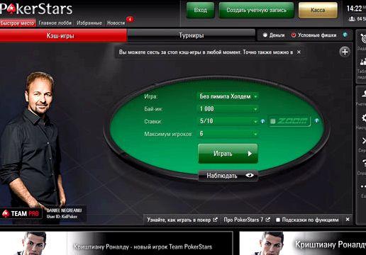 onlajn-poker-na-russkom-jazyke_1.jpg