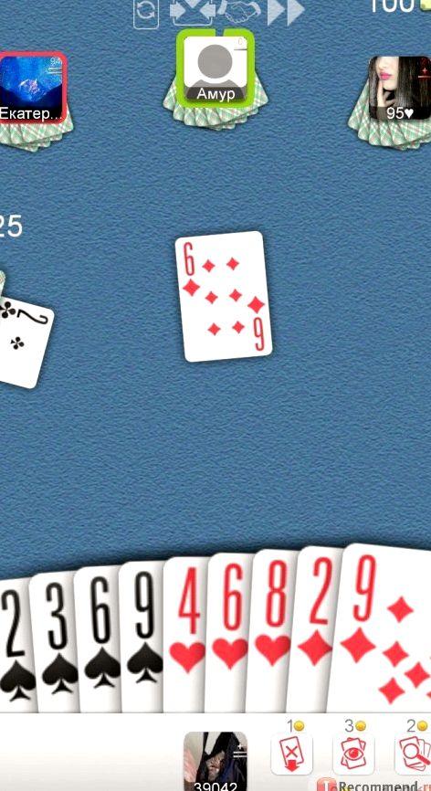 pervyj-otboj-v-duraka-5-kart_1.jpg