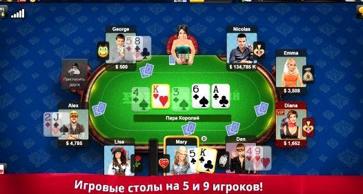 Покер джет скачать бесплатно