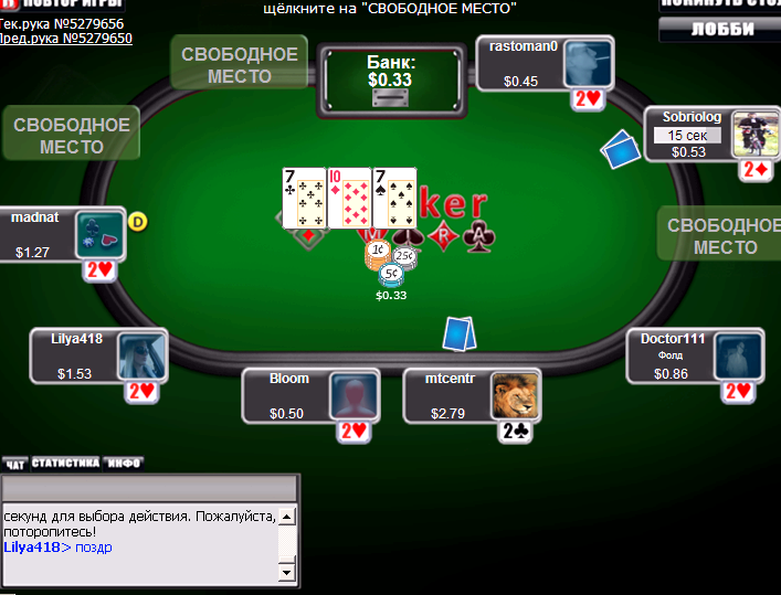 poker-mira-skachat-besplatno_1.png