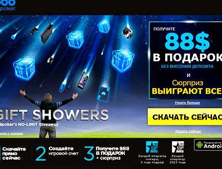 poker-na-realnye-dengi-na-russkom-jazyke_1.jpeg