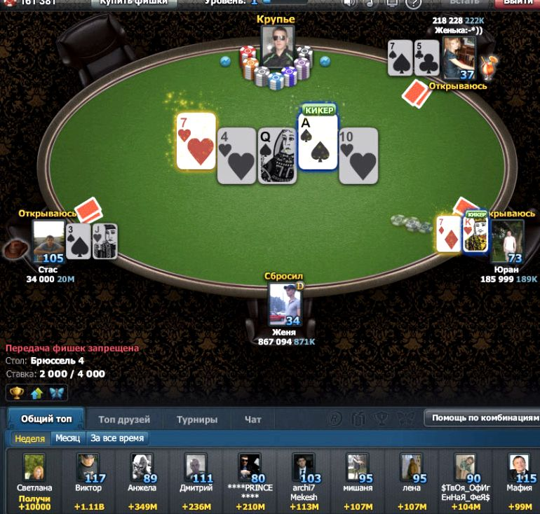Играть онлайн бесплатный покер рулетка с бонусом без депозита за регистрацию на реальные деньги