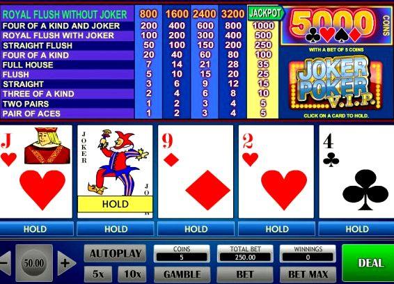 Покер онлайн играть бесплатно на деньги