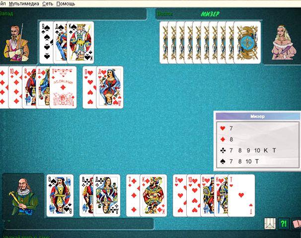 preferans-igrat-besplatno-dlja-kompjutera_1.jpg