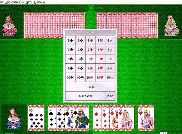 preferans-igrat-mini-igry_1.jpg