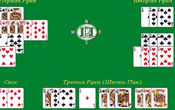 В казино аракул выгроши