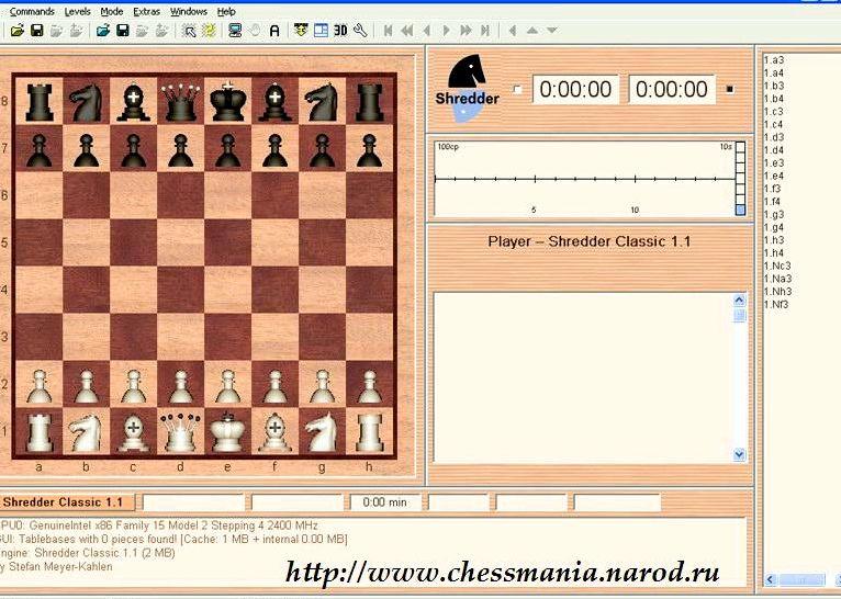 prostye-shahmaty-s-kompjuterom_1.jpg