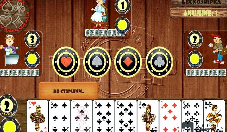 raspisnoj-poker-skachat-besplatno-i-bez_1.jpg