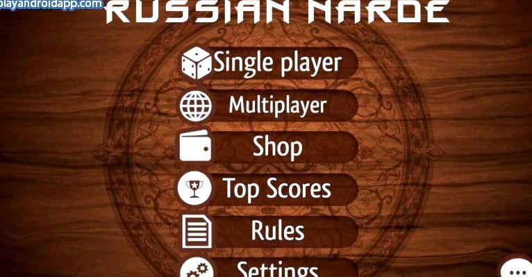 russkie-nardy-skachat_1.jpg
