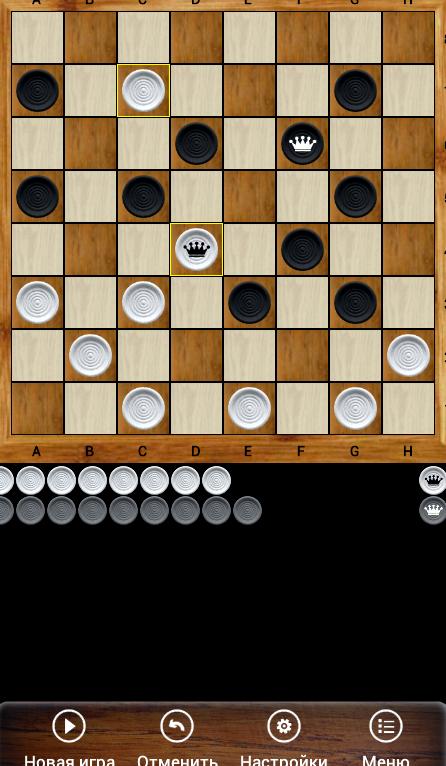Русские шашки скачать бесплатно