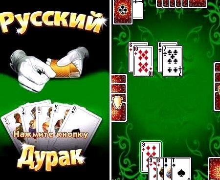 Игровые автоматы минимальный депозит 10 рублей