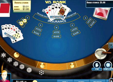 Русский покер комбинации