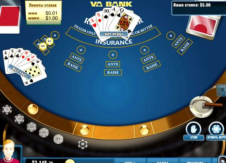 russkij-poker-kombinacii_1.jpg