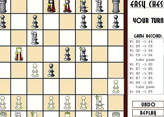 Шахматы бесплатно во весь экран
