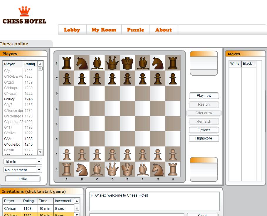 Шахматы без регистрации с живыми игроками