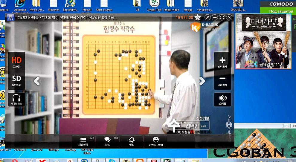 Шахматы без регистрации