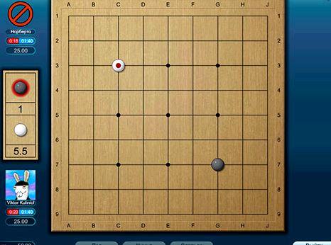 shahmaty-igrat-besplatno-s-sopernikom-onlajn_1.jpeg