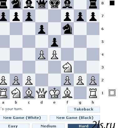 Шахматы играть онлайн с компьютером с шредером