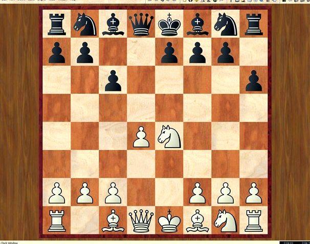 Шахматы классические играть с компьютером