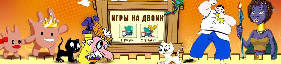 shahmaty-na-dvoih-igrat_1.jpg