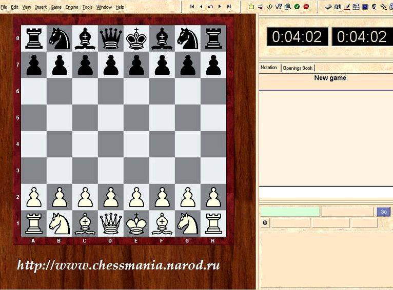 Шахматы с компьютером шредер